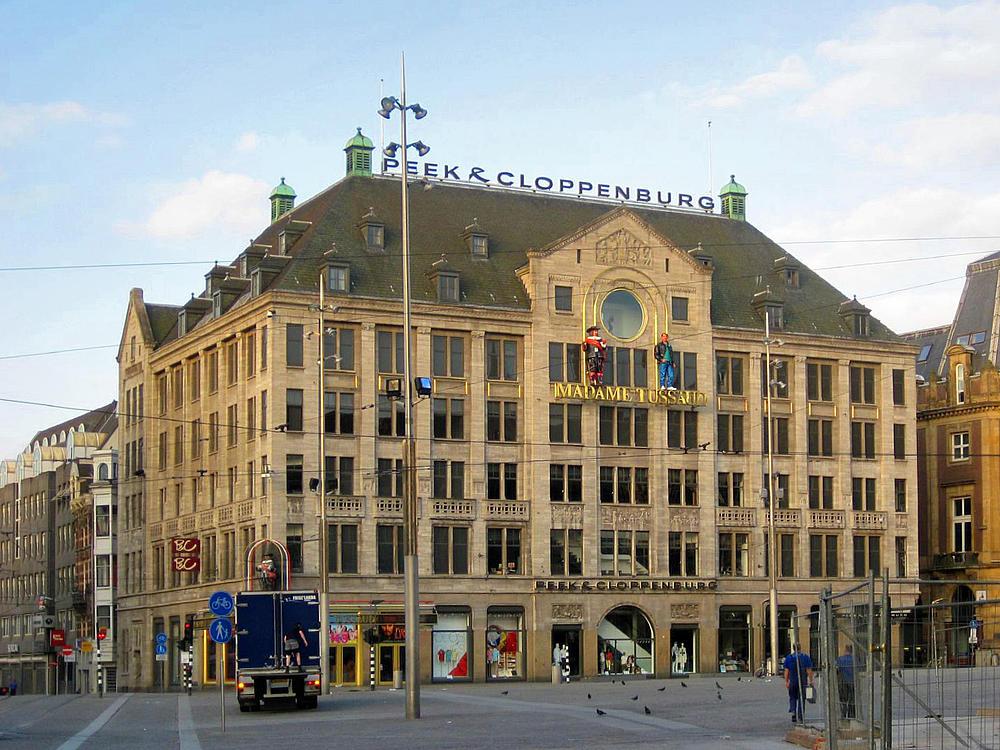 Budget Aμστερνταμ