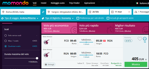Secret offers, για εξωτικές πτήσεις από την Ευρώπη