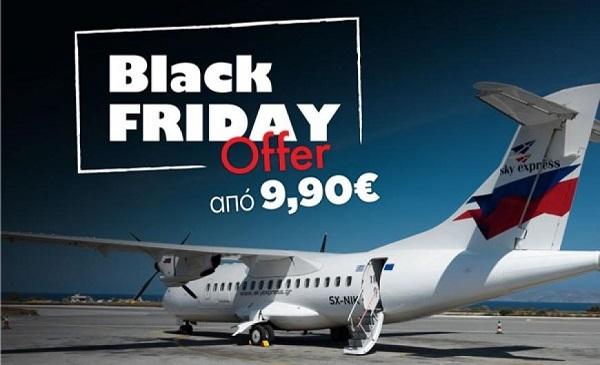 Black Friday με 23.000 θέσεις με τη Sky Express από 9,90 ευρώ
